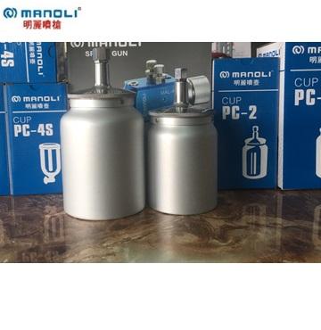 Bình chứa sơn MANOLI 400ml 600ml 1000ml PC-4S PC-2 PC-1