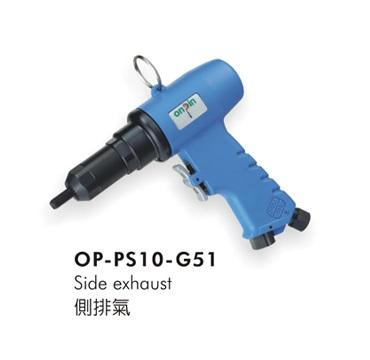 Dụng cụ cấy ri-vê ONPIN OP-PS10-G51