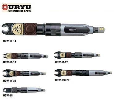 Dụng cụ cờ lê vặn ốc dùng hơi URYU UOW-10/  UOW-14/  UOW-22/  UOW-30/  UOW-T60-22/  UGW-8N