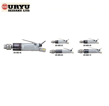 Dụng cụ khoan dạng thẳng dùng hơi URYU UD-50S-45/ UD-50S-22/ UD-60S-04/ UD-60S-29/ UD-80S-12