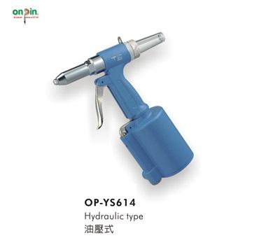 Dụng cụ rút ri-vê dùng hơi ONPIN OP-YS614