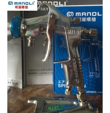Súng phun sơn MANOLI MAL-H1