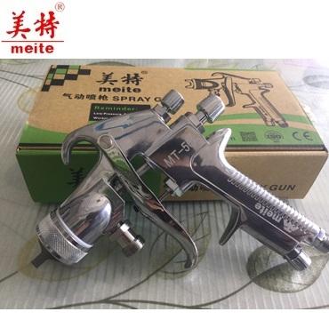 Súng phun sơn MEITE MT-502-20P