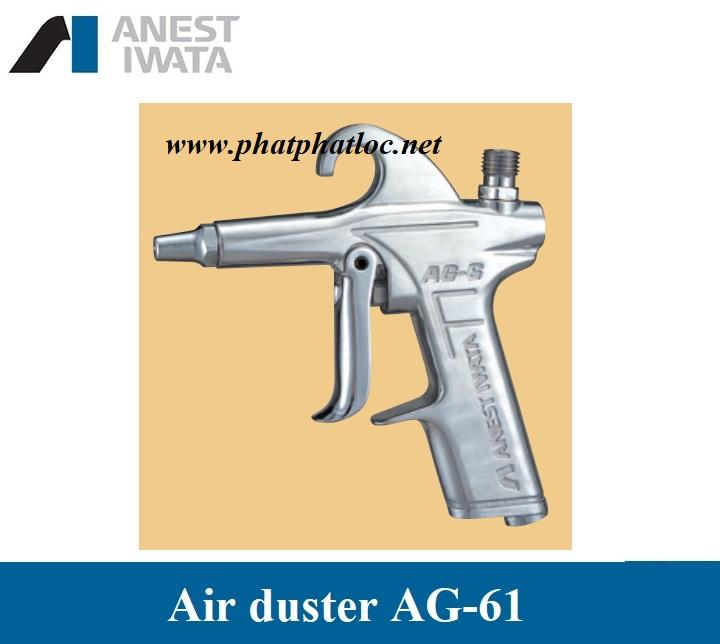 Súng xịt bụi Anest Iwata Model AG-61